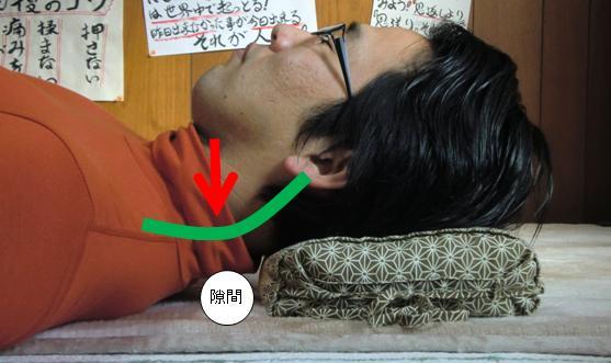 2通常の枕使用例.jpg