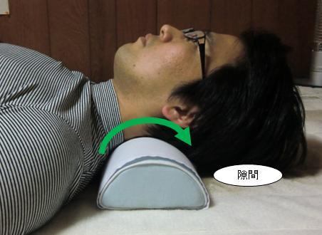 快福枕使用例jpg.jpg